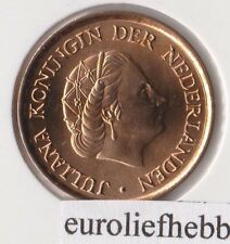 NEDERLAND   Nu of nooit     Juliana  5 Cent 1980  UNC/FDC    RARE