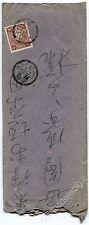 1899 Giappone Storia Postale Antica Busta Manoscritta con Contenuto Japan Cover