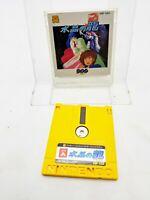Nintendo Famicom Disk Suishou no Ryuu Japan Import