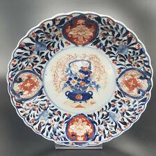 ANCIENNE ASSIETTE IMARI JAPON PORCELAINE CHINESE JAPONISM PORCELAIN PLATE 2