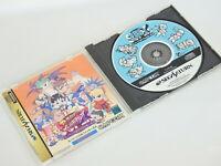SUPER PUZZLE FIGHTER IIX 2X Ref/bbc Sega Saturn Japan Game ss