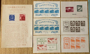 Lot of 7 Vintage Japan Souvenir Stamp Sheets MNH, No Gum As Issued