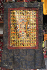 Antique Old Tibetan Master Quality Hand Painted 365 buddha Thanka, Nepal