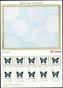 Japan personalized stamp sheet, butterfly (jps1960)