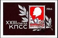 URSS - RUSSIA - BF - 1966 - Campionati sportivi