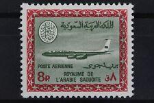 Saudi-Arabien, Flugzeuge, MiNr. 362 Y, postfrisch / MNH - 629923