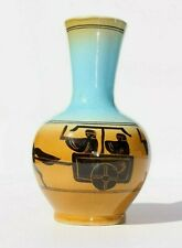 RARE Early 20h Century Chinese Porcelain Vase Decorated w Horse Carriage Figures