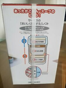 THERMOS Insulation 3 x Lunch Boxes Container with Bag and Chopsticks Set JAPAN