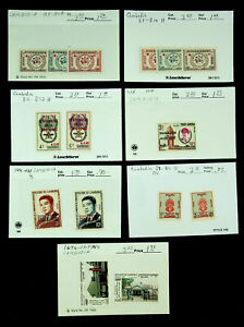 CAMBODIA RED CROSS WORLD UNITED AGAINST MALARIA 16v MINT STAMPS CV $18