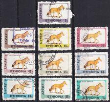 Ethiopia: 1994 Simien Fox, rough perfs, dated 1991, complete set, VFU