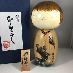 """Usaburo Japanese KOKESHI Wooden Doll 8.25""""H Boy Lucky Carp Koi Made in Japan"""