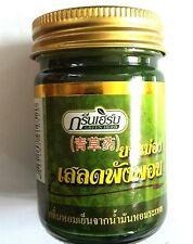 1 x 50 g Green herb thai balm hop headed barleria fresh aroma pain muscle relief