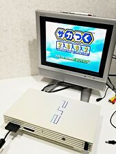 Sony Playstation 2 Pearl White SCPH-50000 Console Working Japan Import