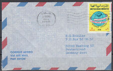 1990 UAE, Cover Al Ain to Germany, General Postal Authority [cm778]