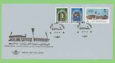 Brunei 1983 Opening of National Stadium set on First Day Cover