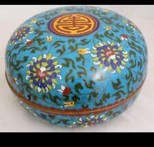 Chinese Cloisonne Enamel Round Covered Box Shou Lotus