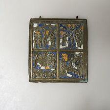 Antica russa BRONZO SMALTO icona quattro campi icona rimorchio circa 10 x 10 cm