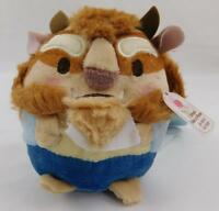 Disney Store Ufufy Beast Rose Scented Small Plush New
