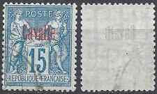 France Colony Lam N°5 Obliteration Seal a Date Value