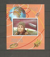Manama Block L 35 Raumfahrt Gagarin ungezähnt postfrisch