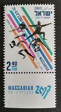 Israel  2017 The 20th Maccabiah games.Stamp v.1. MNH