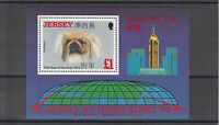 Jersey 1994 MNH Chinese Year Dog Hong Kong 94 Stamp Exhibition SG#MS649 Stamps