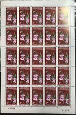 Central African Republic #67 MNH Full Sheet CV$9.00