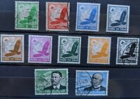 German Empire Stamps 1934 MH & Used Scott C46-C56 CV $315.02 Airmail stamps