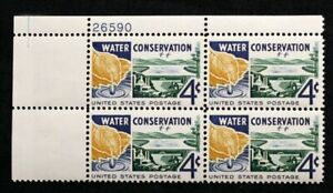 US Plate Blocks Stamps #1155 ~ 1960 WATER CONSERVATION 4c Plate Block of 4 MNH