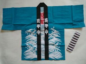 Japanese Festival Kids Short Jacket Matsuri Happi Hanten / Nami Wave 52cm