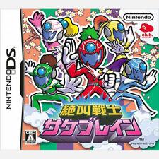 Zekkyo Senshi Sakebrain (Club Nintendo Exclusive) NTSC-J JP JAPAN NINTENDO DS