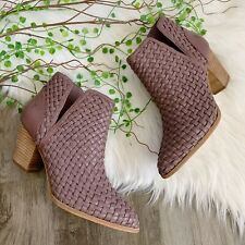 NEW Frye Reed Cut Out Woven Lamb Leather Bootie Ankle Boot Lilac Womens Size 8 M