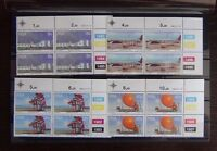 South Africa 1983 Weather Stations set in block x 4 MNH