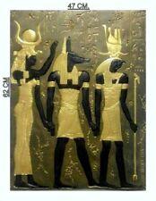 RELIEF ANUBIS FLACHRELIEF RELIEFS ÄGYPTISCHES WANDBILD WANDRELIEF ÄGYPTEN BILD
