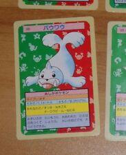 POKEMON JAPONAISE CARDDASS CARD CARTE GREEN BACKED N° 086 SEEL JAPAN 1995 **