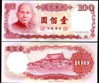 TAIWAN 100 YUAN 1987 / P 1989 AUNC ABOUT UNC