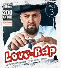 MP3 CD RUSSISCH RUSSISCHE Супер Сборник русского рэпа LOVE RAP (200 Песен) реп