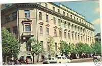 Russie - Cpsm - Mosca - Gorky Street (i 2768)