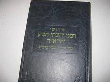 Rabbenu Yehonatan Hakohen of Lunel and Ra'ah on Rif Berachot Hebrew book