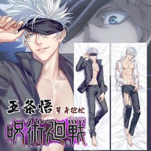 "New Kuroinu Maia Japanese Anime Cosplay Dakimakura Hugging Body Pillow Case 59/"""