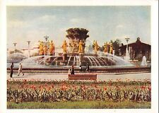 BT3110 exhibition of economic achievement of the USSR fountain in the     Russia