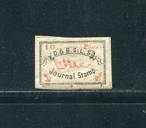 LEVANT TURKEY MAIL BOAT T.B. MORTON POST SHIPPING DANUBE AND BLACK SEA 1871