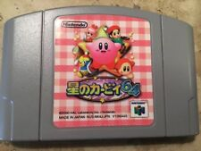 Kirby Crystal Shards  N64 Japanese Import **US Seller** FAST SHIP** Authentic