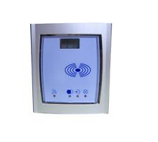 Farfisa Proximity Reader (Smartcard) Access Control - Farfisa FP52PL Proxy