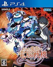 Used PS4 Toaru Majutsu no Virtual-on Japan Import
