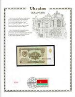 Russia Banknote 1 Ruble 1961 P 222 UNC w/UN FDI FLAG STAMP Ukraine Prefix АЧ
