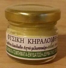 *** Extra Virgin Olive Oil ***  Beeswax Aloe Vera Cream 30ml