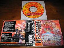 Eizo Sakamoto / 練馬絶叫倶楽部 JAPAN Anthem Animetal Loudness Rare!!!!!!!! *Z