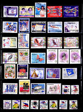 PHILIPPINES: 1990'S STAMP COLLECTION