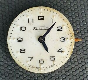 RAKETA FOR THE BLIND 2601 MEN'S WRISTWATCH MOVEMENT FOR PARTS OR SERVICE USSR